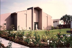 St. Hedwig Church, Los Alamitos, exterior